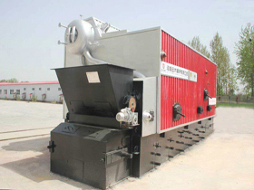 Bagasse/Straw Steam Boiler